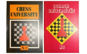 2 Chess Tutorials: Schach Universitat 1 and Chess University 2