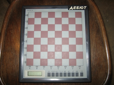 Chess electronic computer partner
