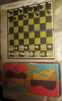A set of three chess checkers chess backgammon