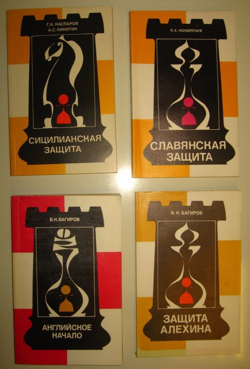 Soviet debut theory series of books: 21 books. full set. 1979-1990