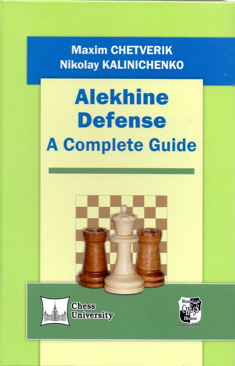 Alekhine Defense: A Complete Guide
