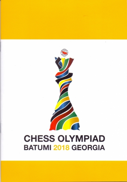 THE OFFICIAL SYMBOL OF THE WORLD CHESS OLYMPIAD IN BATUMI 2018. Olympiad Program.