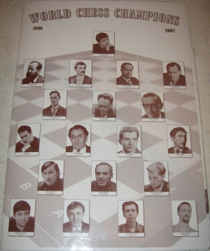 Huge wall portraits of world chess champions (from Steinitz to Carlsen) including Ponomarev, Topalov and Khalifman. In gift wrapping
